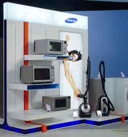 2004 Samsung CSDS Prototyp-004